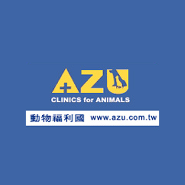 貓下泌尿道症候群 Feline lower urinary tract syndrome
