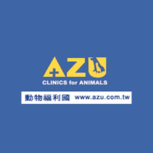 良性皮脂腺瘤 Sebaceous adenoma